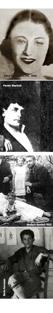 aronson-ravitch-markish-segalowicz