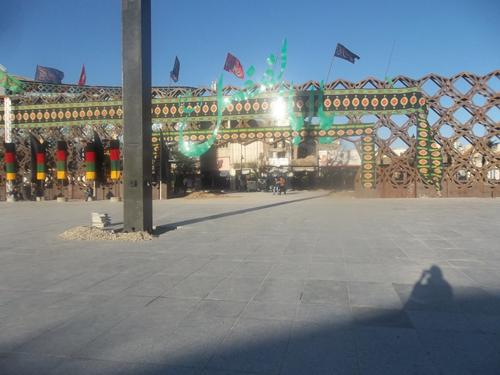Plac Imama Husaina