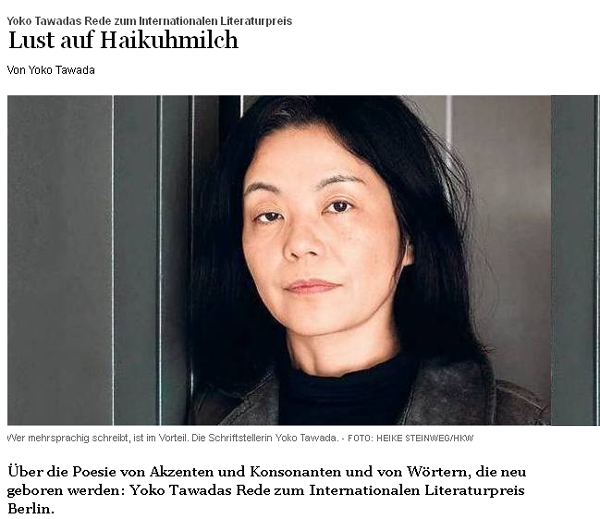 TagesspiegelYokoTawada