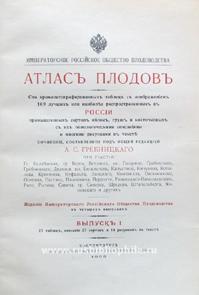 Wielkanoc-AtlasPlodow