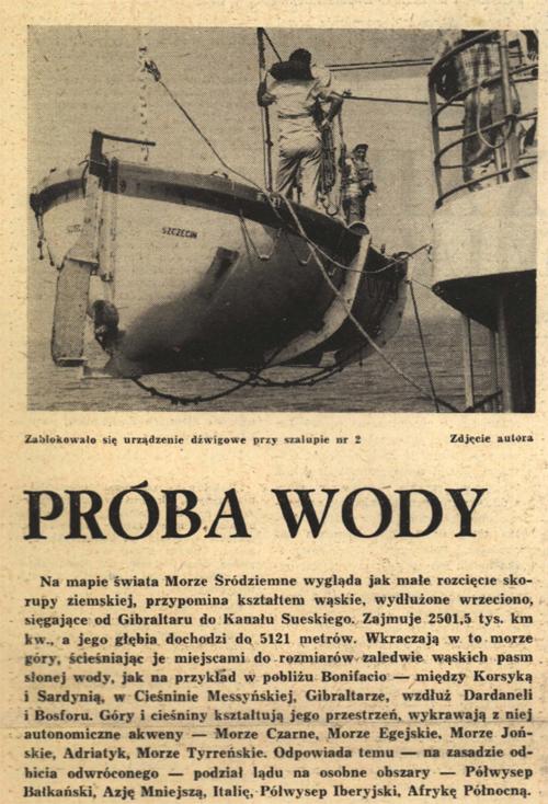 Podhalem4-winieta
