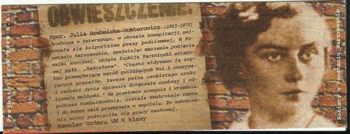 1.bilet_z_Julia_Hrebnicka_Muzeum_Powstania_Warszawskiego