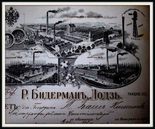 biedermann-fabryka