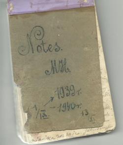 fot_2_Malgorzata_Hrebnicka_dziennik_1939_01_notes