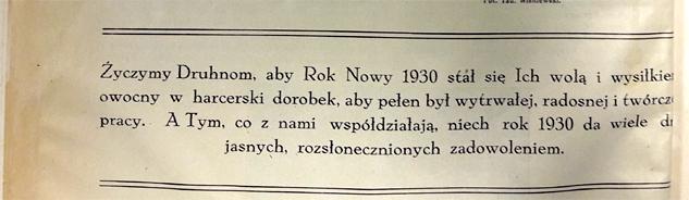 nowyrok1930-zyczenia