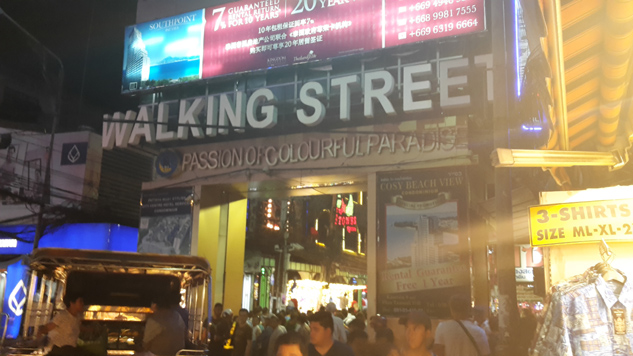 walkingstreet